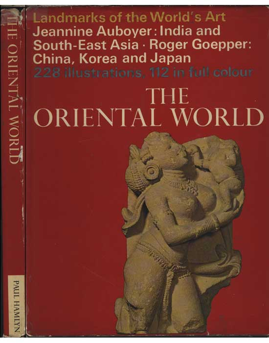 The Oriental World