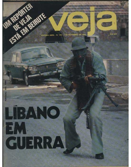 Veja - Ano 1975 - Nº.374 - Líbano em Guerra