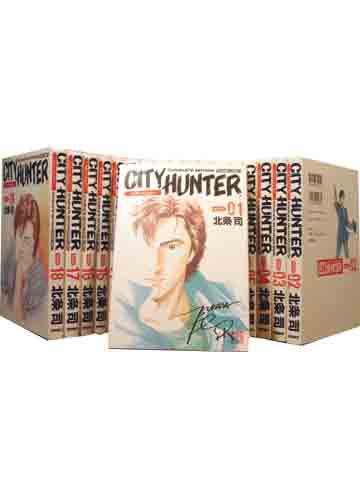 City Hunter - 18 Volumes - Em Japonês
