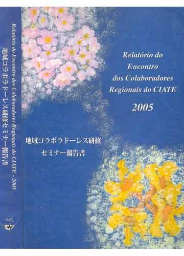 Relatório do Encontro dos Colaboradores Regionais do CIATE 2005