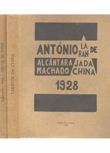 Laranja da China - 2 Volumes