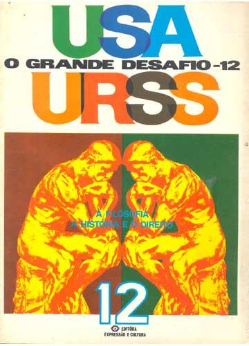 O Grande Desafio - Nº. 12 - USA URSS