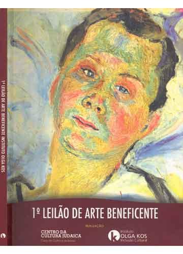 1º Leilão de Arte Beneficente