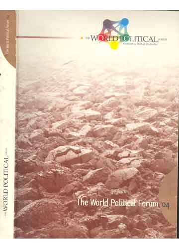 The World Political Forum '04