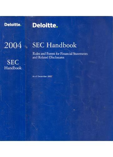 SEC Handbook - 2004