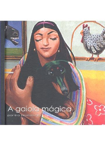 A Gaiola Mágica