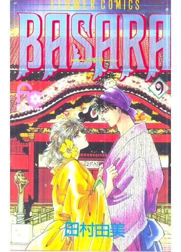 Basara - Nº.09