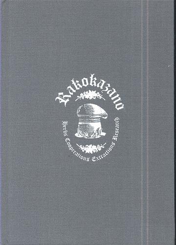 Rakokazano