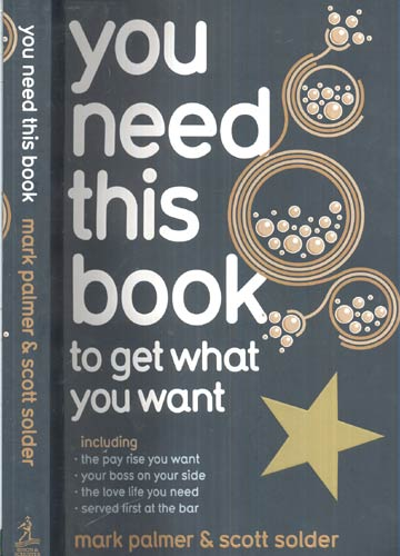 You Need This Book