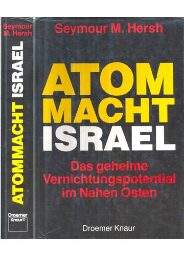 Atom Macht Israel