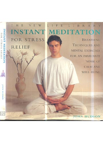 Instant Meditation - For Stress Relief
