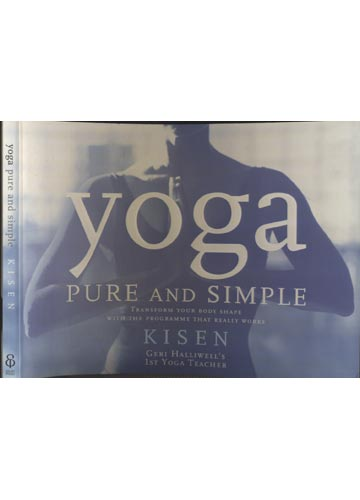 Yoga Pure and Simple