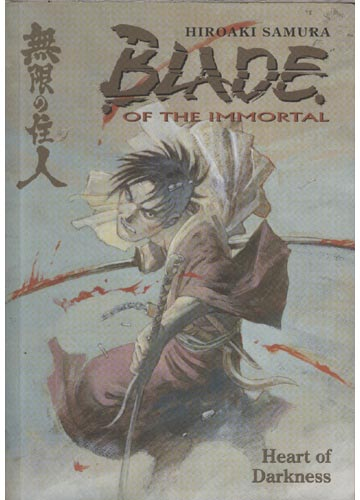Blade of The Immortal - Heart of Darkness