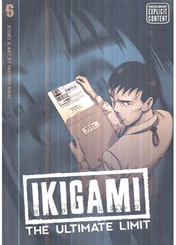 Ikigami - The Ultimate Limit - N°.06