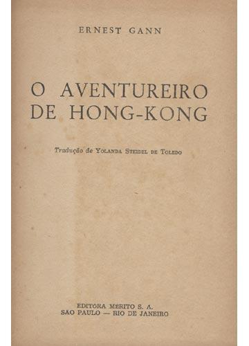 O Aventureiro de Hong-Kong