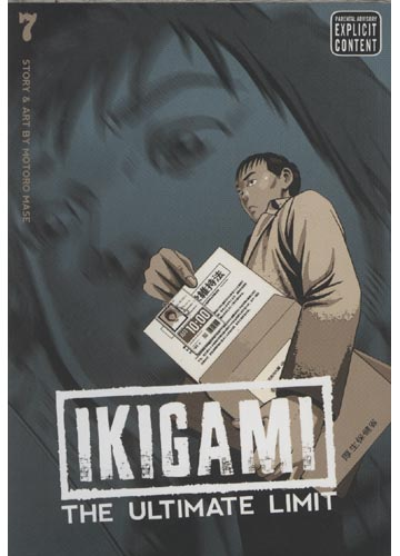 Ikigami - The Ultimate Limit - N°.07