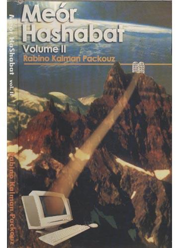 Meór Hashabat - Volume II