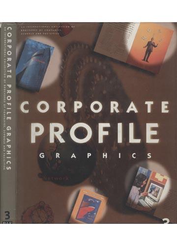 Corporate Profile Graphics - Volume 3