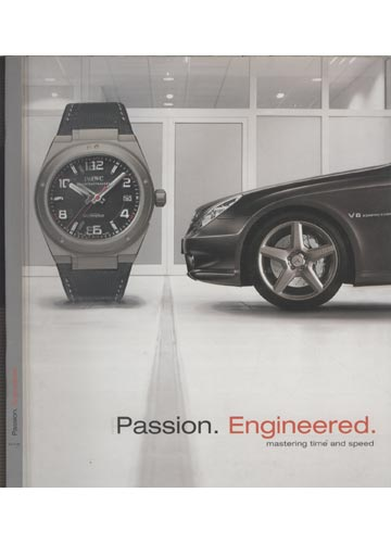 Passion Engineered