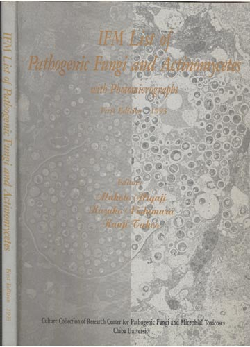 IFM List of Pathogenic Fungi and Actinomycetes - 1993