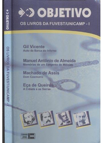Os Livros da Fuvest / Unicamp I